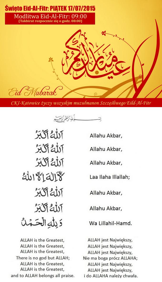 cki-eid-al-fitr-2015