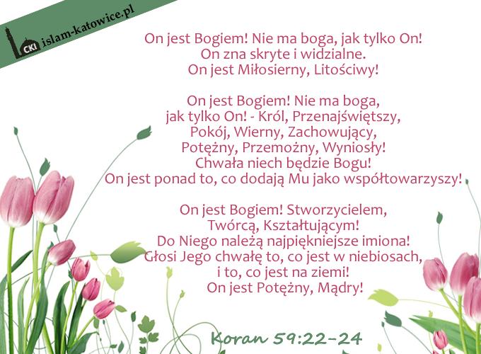 koran-59-22-24