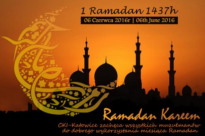 Ramadan-Kareem-2016