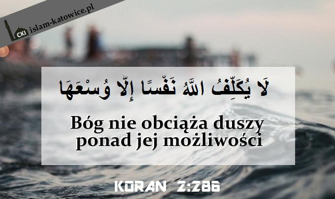 koran-2-286