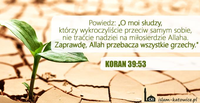 koran-39-53