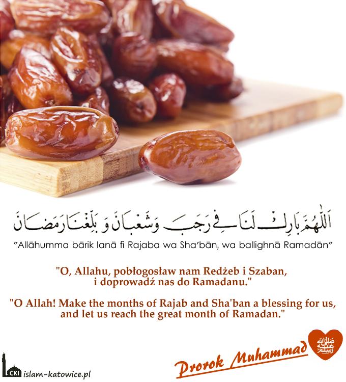 suplikacje-dotyczace-ramadanu