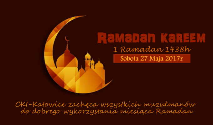 Ramadan-Kareem-2017