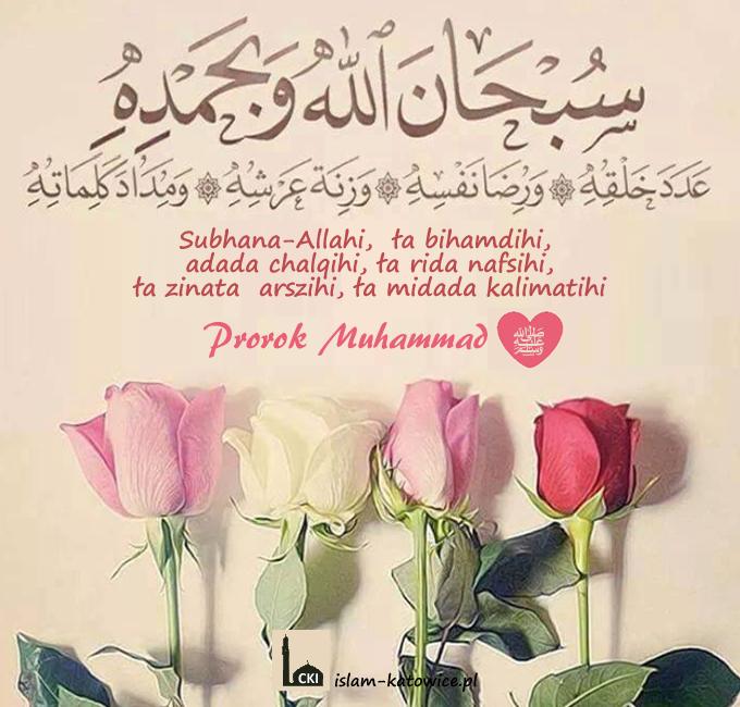 prorok-muhammad-pokoj-z-nim-27